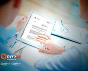 Pyrolab-Inscripción-mechas-de-retardo